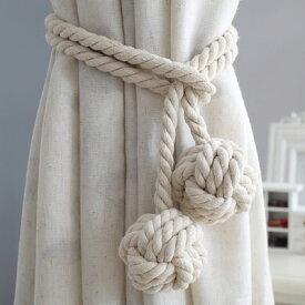 カーテンタッセル ロープ風 大きなボンボン付き 2本セット (ホワイト)