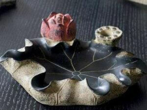灰皿 蓮の葉 和 モダン インテリア