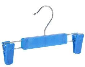 ズボンハンガー 子供用 ビタミンカラー 10本セット (ブルー)