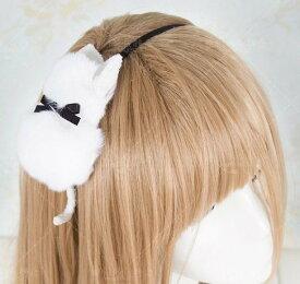 カチューシャ 萌え系 しがみつく白猫 ふわふわ