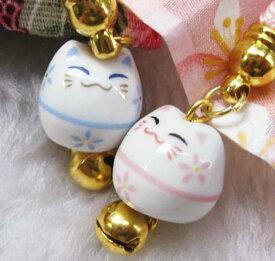 ストラップ ペア 招き猫 お守り風 陶器製 2個セット (水色&ピンク) 【送料無料】