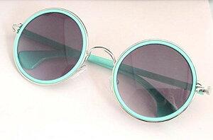 サングラス 丸眼鏡風 メガネケース メガネ拭き付き (グリーン)