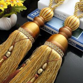カーテンタッセル アラブ風 玉飾り ゴージャスな房付き 2本セット (ゴールド)