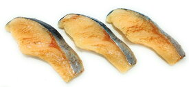 食品サンプル 焼き鮭 切り身 食品模型 3個セット