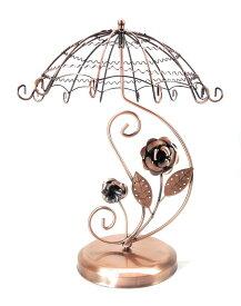 アクセサリースタンド 傘モチーフ 薔薇と木の葉 アイアン製 (ブロンズ)