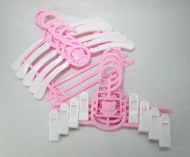 ハンガー ズボンハンガー セット 子供用 伸縮式 動物 パステルカラー (10本セット, ピンク)