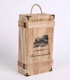 ワインボトルケース 焼印風の柄 カントリー風 持ち手付き 木製 (2本用)