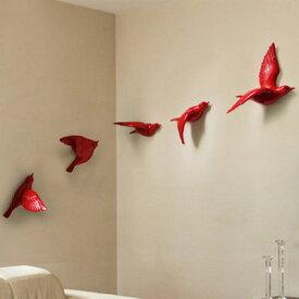 壁掛けオブジェ 飛ぶ小鳥 モダン 樹脂製 5個セット (レッド)