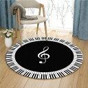 デザインマット 円形 ト音記号と鍵盤 ピアノ