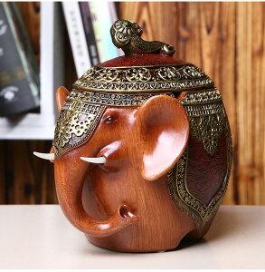 灰皿 小物入れ 装飾品を身に着けたゾウ 木彫り風 アジアン雑貨 蓋付き