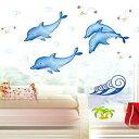 ウォールステッカー イルカ カモメ マリン風 普通タイプ & 夜光タイプ 2枚セット
