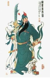 ポスター 三国志 関羽 風水画 中国的 (E)