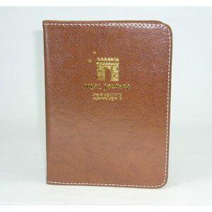 パスポートケース かわいい カード入れ付き (ブラウン) 【送料無料】