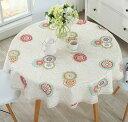 テーブルクロス シックでキュートな花模様 北欧風 レース付き 円形 (ベージュ)