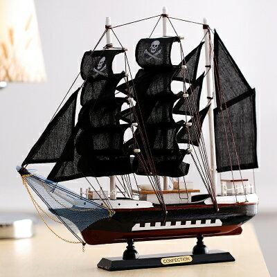 置物 海賊船 帆船 ドクロ スカル 黒 木製