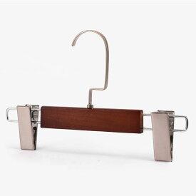 【訳あり】クリップハンガー ズボンハンガー キッズ用 シンプル クラシカル 木製 3本セット (シルバー)