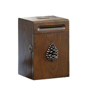 貯金箱 木の実のモチーフ 鍵付き 木製 レトロ ナチュラル雑貨 (松ぼっくり)
