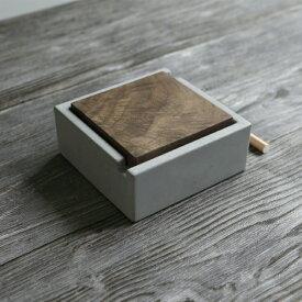 灰皿 角型 木製のふた付き シンプル モダン セメント製