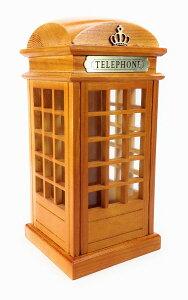 貯金箱 置物 電話ボックス ロンドン風 木質 (ナチュラル)