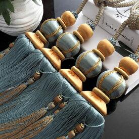 カーテンタッセル ヨーロッパ風 大きな玉飾り ゴージャスな房 ダブル 2本セット (ブルー×ゴールド)