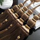 カーテンタッセル ヨーロッパ風 大きな玉飾り ゴージャスな房 ダブル 2本セット (ブラウン)