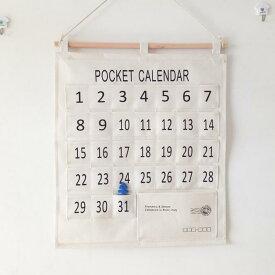 ウォールポケット カレンダー風 マンスリー 31ポケット 英文字 カントリー調