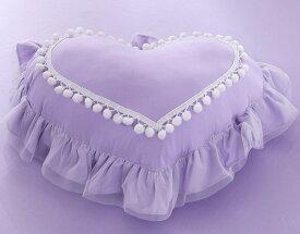 クッション ハート型 たっぷりフリル 小さなボンボン付き ロマンチック 姫系 (パープル)