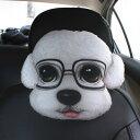 楽天市場 ネッククッション リアル メガネをかけた犬の顔 プリント ダイカット ハスキー モノッコ