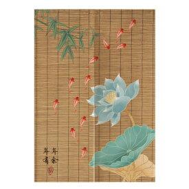 のれん すだれ風デザイン 蓮の花 和モダン ロングタイプ (青い花 竹と鯉)