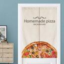 楽天市場 のれん ピザのイラスト キッチン 家庭 店舗用 ナチュラルデザイン Aタイプ モノッコ