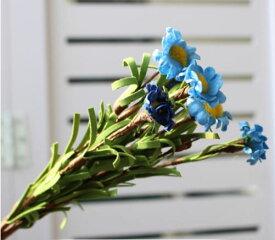 造花 雛菊 デージー かわいいインテリアフラワー 5本セット (ブルー)
