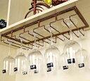 ワイングラスホルダー グラスハンガー 吊り下げ式 シンプル (5列タイプ, ブロンズ)