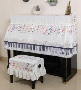 ピアノカバー イスカバー セット フリル付き椅子カバー (音符 鍵盤 ポップなデザイン)