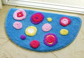 玄関マット 色々な丸モチーフ ポップな柄 半円形 (ブルー)