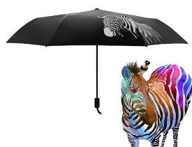 折り畳み傘 シマウマ 濡れると色が変わる 晴雨兼用 ブラック