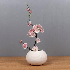 造花 梅の花 小枝 白いフラワーポット入り 和風 (ピンク)