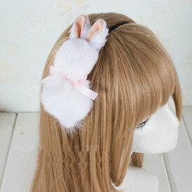 カチューシャ ハンドメイド 白の動物 リボン ふわふわ ロリータ風 (ウサギ)