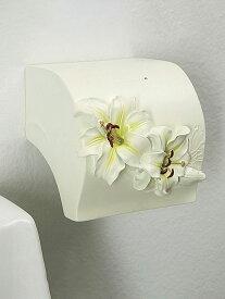 トイレットペーパーホルダー 立体的なフラワーモチーフ ユリの花 型押し模様 (イエロー)