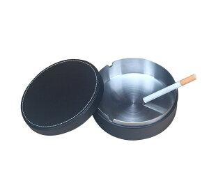 灰皿 ラウンド型 蓋付き レザー風 白ステッチ シンプル