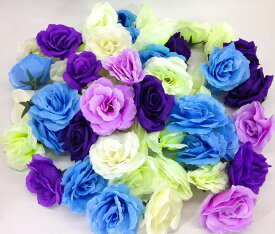造花 バラ 花のみ 7.5センチ 50個 (寒色系ミックス)