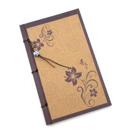 ノート クラフト紙 中国伝統柄 陶器珠付き (Bタイプ)