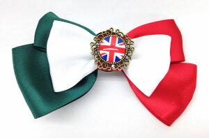 ブローチ リボン 国旗ボタン付き (イタリア×イギリス) 【送料無料】