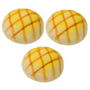食品サンプル パン 3個セット (メロンパン)