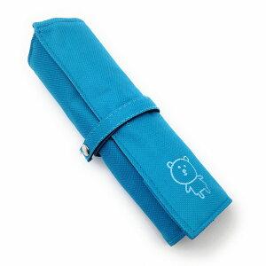 ロールペンケース かわいい クマ 帆布製 (ライトブルー) 【送料無料】