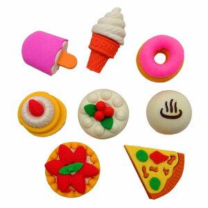 おもしろ消しゴム 食べ物色々 ピザ アイス ケーキ 8個セット 【送料無料】