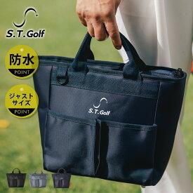 ゴルフ ラウンドバッグ S.T.Golf ゴルフバッグ ゴルフポーチ カートバッグ ラウンドトートバッグ ラウンドポーチ ラウンド小物 25cm×25cm×13cm プレゼント 景品 オススメ