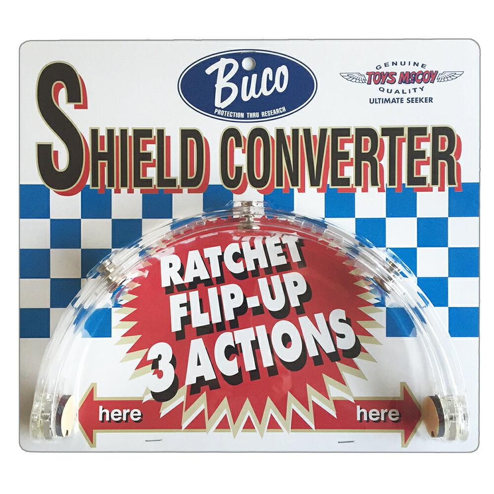 BUCO (ブコ) シールドの開閉を可能にする シールドコンバーター SHIELD CONVERTER クリアー