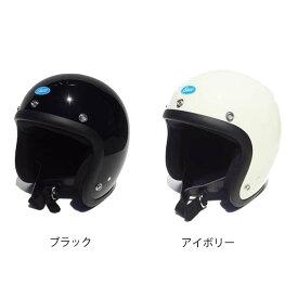 【送料無料】BUCO(ブコ)★ベイビーブコ スモールブコ ジェットヘルメット プレーン BUCO-PLANE-BABY-SMALL