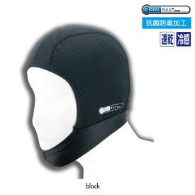 【ネコポス配送料込み価格】コミネ(KOMINE)★09-090 クールマックスフルフェイスインナーマスク COOLMAX Full Face Inner Mask フルフェイス用に特化した形状のインナーマスク。【AK-090】