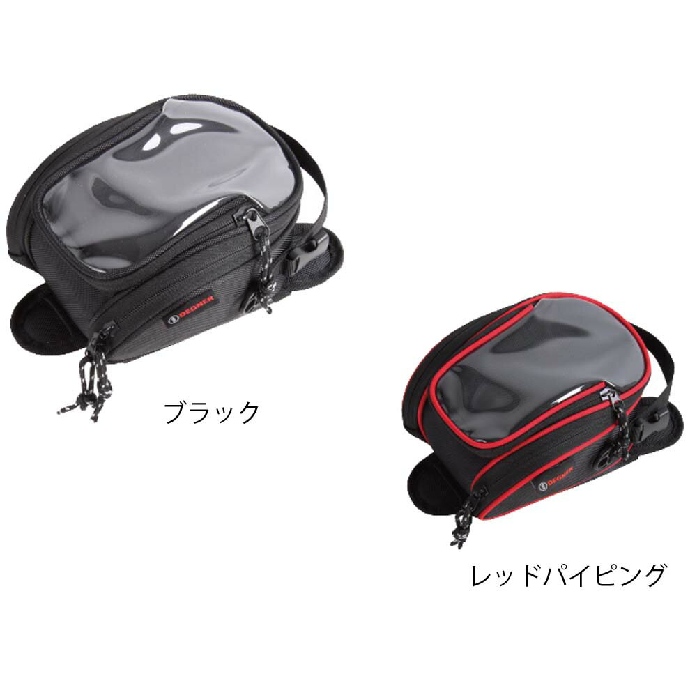 【あす楽★送料510円】デグナー(DEGNER)★マグネット式タンクバッグ/MAGNET TYPE TANK BAG NB-167